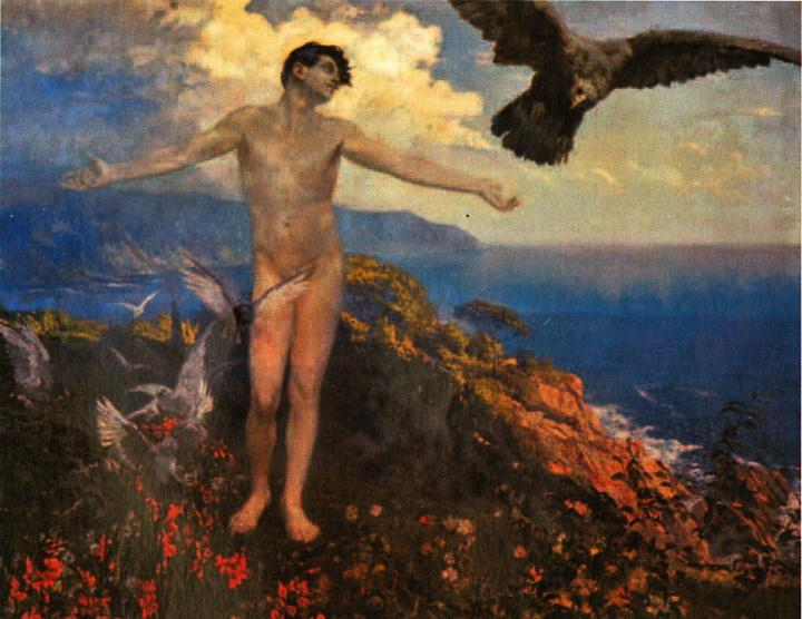 Prometeusz Głosi Niepodległość Archiwum Rzeczpospolitej