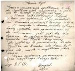 """List Józefa Franczaka """"Lalusia"""" do swojego dowódcy kpt. Zdzisława Brońskiego """"Uskoka"""", ze stycznia 1949 r."""