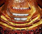 Opera w Kantonie (Guangzhou), autorstwa Zahy Hadid
