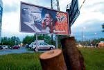 Miasto planuje przedłużyć ul. Ciszewskiego do Wilanowa