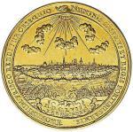 Ponad 1 mln zł zapłacono w antykwariacie Pawła Niemczyka za unikatowy medal z 1658 roku