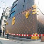 Louis Vuitton otworzył butik w Warszawie. Ale po nim kolejne wielkie marki wstolicy się już nie pojawiły.