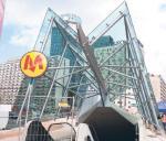 Szklane wejście  do stacji metra przy rondzie ONZ.  Tu daszki mają kolor stalowoszary