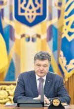 Petro Poroszenko, nowy prezydent Ukrainy