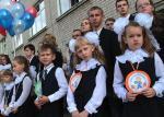 Podbrodzie (50 km od Wilna). We wtorek te dzieci rozpoczęły naukę w polskiej szkole
