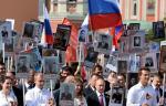 """Władimir Putin w otoczeniu młodzieżowych aktywistów z ruchu """"Nasi"""" w czasie marszu """"Nieśmiertelny pułk"""""""