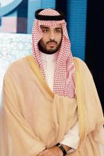 Książę Mohammed bin Salman postawił na czele gospodarczego superresortu Chalida al-Faliha.