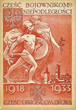 60 zł kosztuje druk okolicznościowy upamiętniający walki o Lwów w 1918 r.