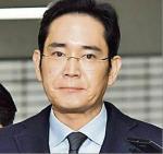 Lee Jae-yong formalnie jest wiceszefem rady dyrektorów grupy Samsung Electronics.