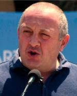 Giorgi Margwelaszwili, prezydent Gruzji