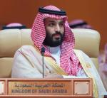 Saudyjski następca tronu Mohamed bin Salman