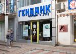 Obecnie na okupowanym przez Rosjan Krymie nie działa żaden duży, poważny bank  – ani zagraniczny, ani rosyjski