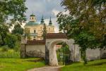 Historia Klimontowa (Świętokrzyskie) rozpoczyna się od roku 1240 iimienia kasztelana krakowskiego Klemensa