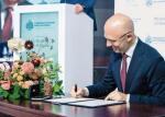 ≥Michał Kurtyka podpisuje deklarację o współpracy z krajami Bałtyckimi w obszarze morskiej energetyki wiatrowej