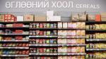 Przed rokiem produkty polskiej firmy Sante trafiły  na półki w sieci hipermarketów Emart  w Mongolii