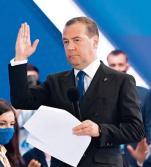 Miedwiediew, były prezydent, ekspremier i były lider partyjny