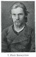 Piotr Szewyriow (1863 – 1887), syn kupca. Powieszony za udział w zamachu