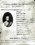 List gończy za Józefem Piłsudskim wydany po wykryciu spisku