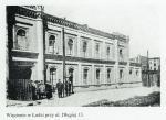 Budynek więzienia w Łodzi przy ulicy Długiej 13, dokąd przewieziono Piłsudskiego po aresztowaniu