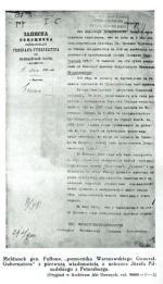 Meldunek generała Fułłona, pełnomocnika warszawskiego generała-Gubernatora, z pierwszą informacją o ucieczce Piłsudskiego ze szpitala św. Mikołaja Cudotwórcy