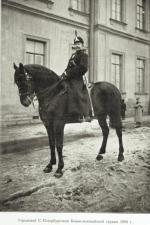 Policjant Straży Miejskiej Konnej w Sankt Petersburgu, fotografia z 1898 roku