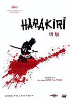 """""""Harakiri"""", reż. Masaki Kobayashi wyd. Blink"""