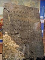 Kamień z napisem runicznym wyrytym w 1362 r., odnaleziony w Kensington (stan Minnesota) w Stanach Zjednoczonych