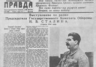 Wieści z rosyjskiego matriksa, czyli Głos Rosji zawstydza Radio Erewań