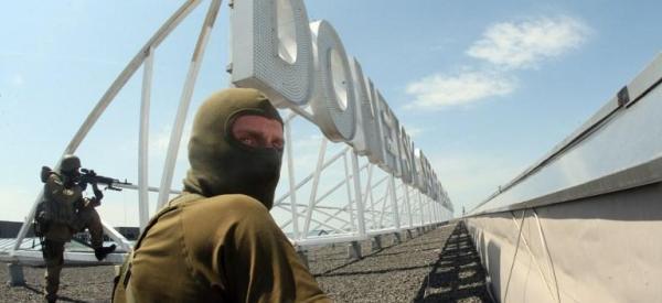 Teraz to już oficjalne: Moskwa pomaga separatystom