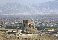 Afganistan chce sprzedać bank
