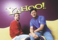 Yahoo warte jest… -8 mld dol.