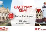 PKS Polonus partnerem Polskiego Busa
