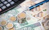 Ile kosztuje pozbycie się długu