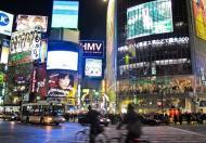Ostatni dzwonek, by wejść na rynek Japonii
