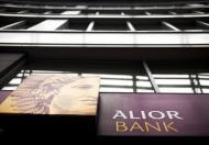 Jesienią Alior zaoferuje obligacje drobnym graczom
