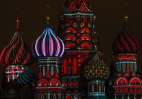Jak ukraść 40 mln dolarów (w Moskwie)?