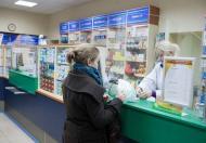 Ofiary apteki dla aptekarza