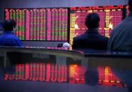 Zagrożenie ze strony Korei Północnej straszy inwestorów na całym świecie
