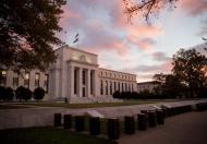 Fed kończy epokę taniego pieniądza
