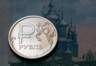RuCoin  dla Rosjan