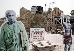 Cezarea zajaśnieje dawnym blaskiem
