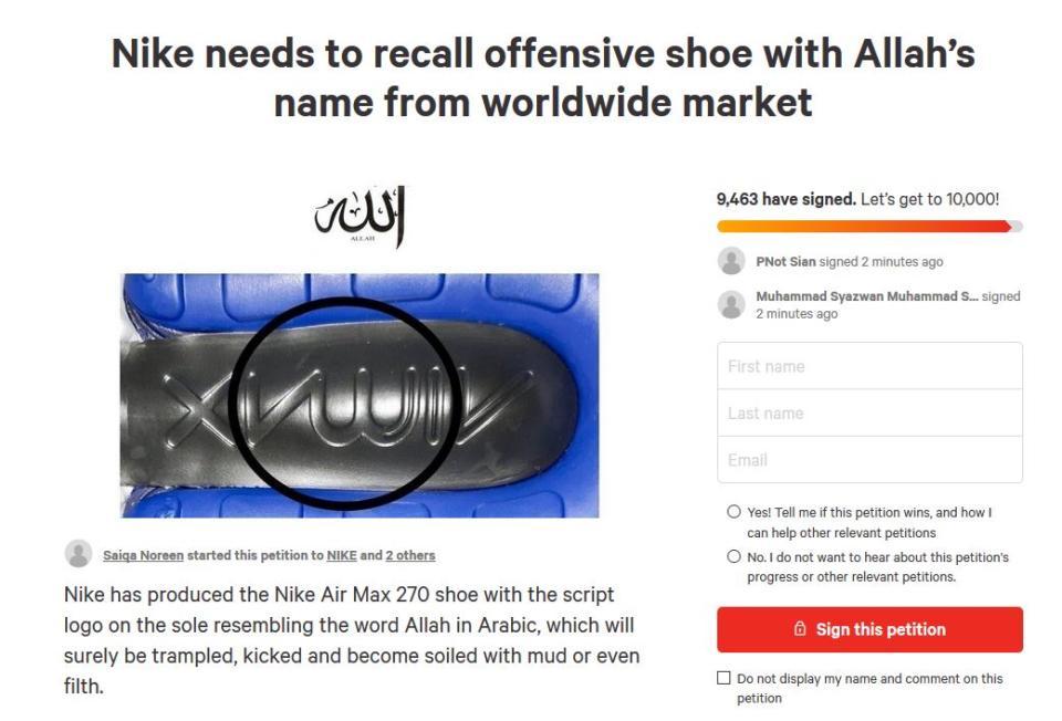Muzułmanie żądają od Nike wycofania butów. Bo logo wygląda