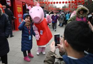 Chińczycy świętowali nadejście roku Świni
