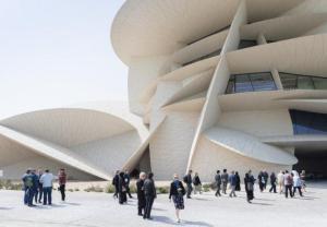 Katarskie skarby narodowe zamknięte w róży pustyni