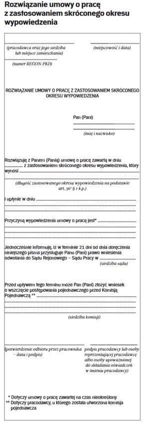 4c27fbc6876dd7 Formularze pracownicze - nowe wzory - Kadry - rp.pl