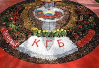 KGB miało mordować Rosjanki
