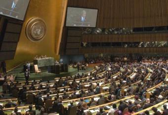 ONZ ma męską twarz