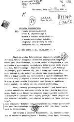 Notatka funkcjonariusza SB dotycząca rozmów  abp. Dąbrowskiego z przedstawicielami polskiej emigracji  politycznej w 1984 r. na temat zabójstwa ks. Popiełuszki