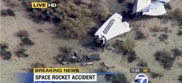Katastrofa podczas testowego lotu