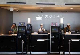 Japonia: grupowe zwolnienia robotów